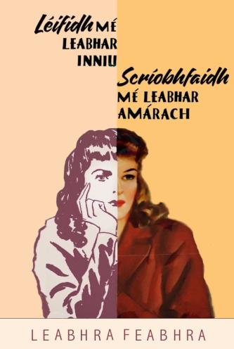 Léamh agus Scríobh